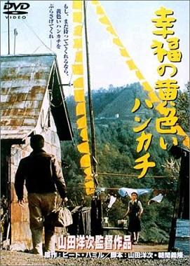 映画の話 帯広居酒屋「えふし」で一緒に飲んだCさんと「健さん(高倉健)」_f0362073_5271139.jpg