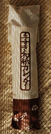 手すき美濃和紙カレンダー _e0200879_1229135.jpg