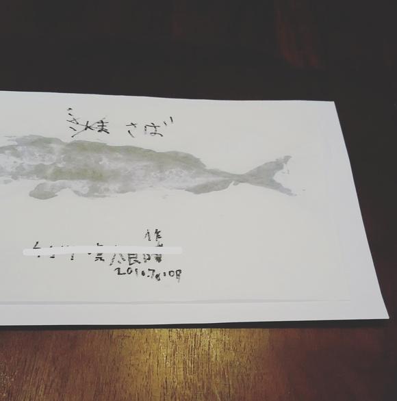 魚拓_a0235880_23401312.jpg
