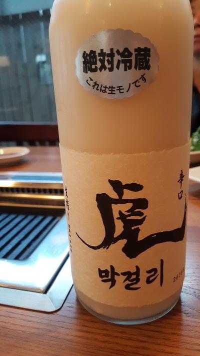 ナカメの好ちゃん_a0223786_15515251.jpg