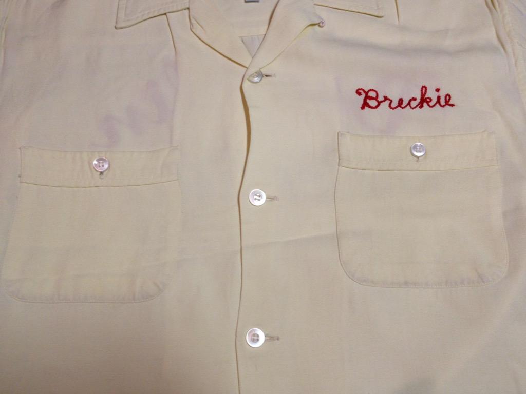 神戸店7/13(水)ヴィンテージ&スーペリア入荷!#4  Vintage Chain Stitch Shirt!!!(T.W.神戸店)_c0078587_2012315.jpg