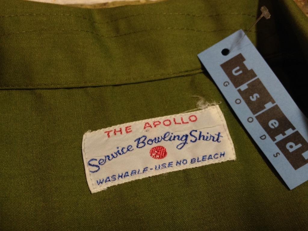 神戸店7/13(水)ヴィンテージ&スーペリア入荷!#4  Vintage Chain Stitch Shirt!!!(T.W.神戸店)_c0078587_20131040.jpg