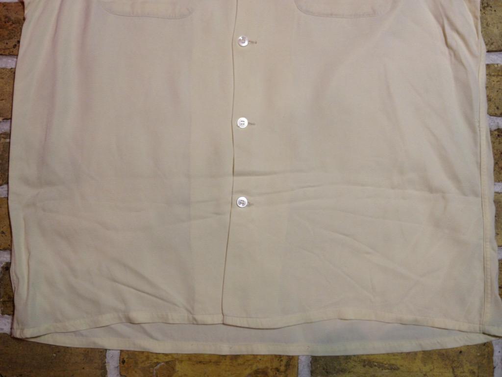 神戸店7/13(水)ヴィンテージ&スーペリア入荷!#4  Vintage Chain Stitch Shirt!!!(T.W.神戸店)_c0078587_2014141.jpg