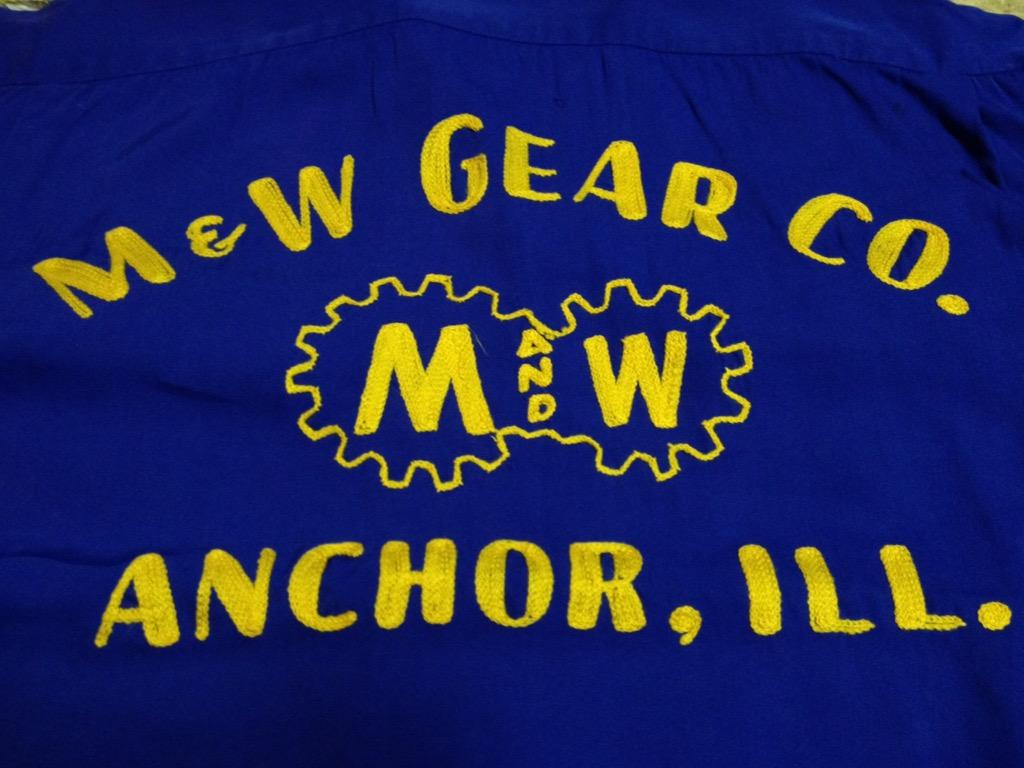 神戸店7/13(水)ヴィンテージ&スーペリア入荷!#4  Vintage Chain Stitch Shirt!!!(T.W.神戸店)_c0078587_2035780.jpg