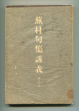 f0307792_19494588.jpg