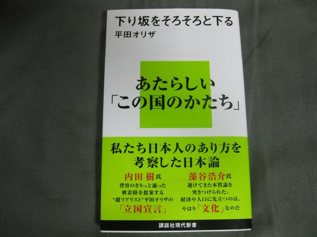 f0281398_6491452.jpg