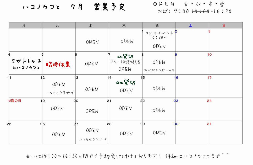 b0289601_20495881.jpg