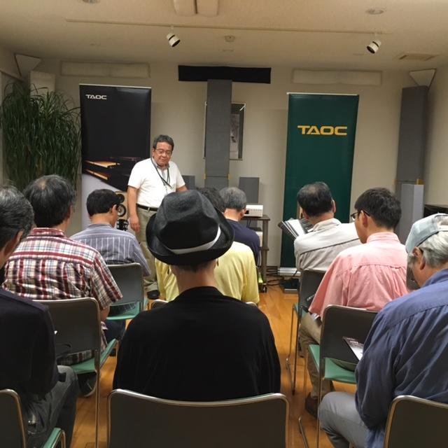 TAOC試聴会開催!分かりやすい解説に大満足!_c0113001_1833465.jpg