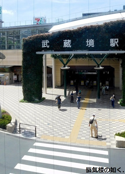 「甘々と稲妻」舞台探訪001 主要舞台は武蔵境、これからの展開が楽しみ(第01話)_e0304702_21155103.jpg