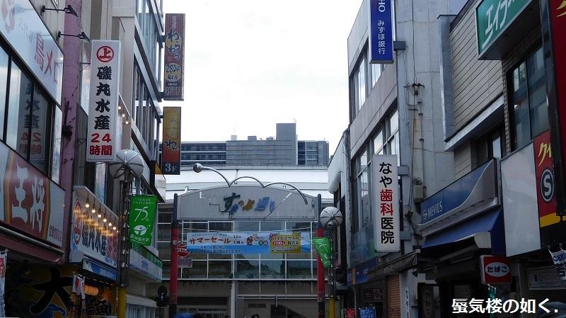 「甘々と稲妻」舞台探訪001 主要舞台は武蔵境、これからの展開が楽しみ(第01話)_e0304702_21565848.jpg