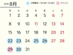 高橋紀子先生のお料理教室、募集を開始いたしました♪_f0321908_11575954.jpg