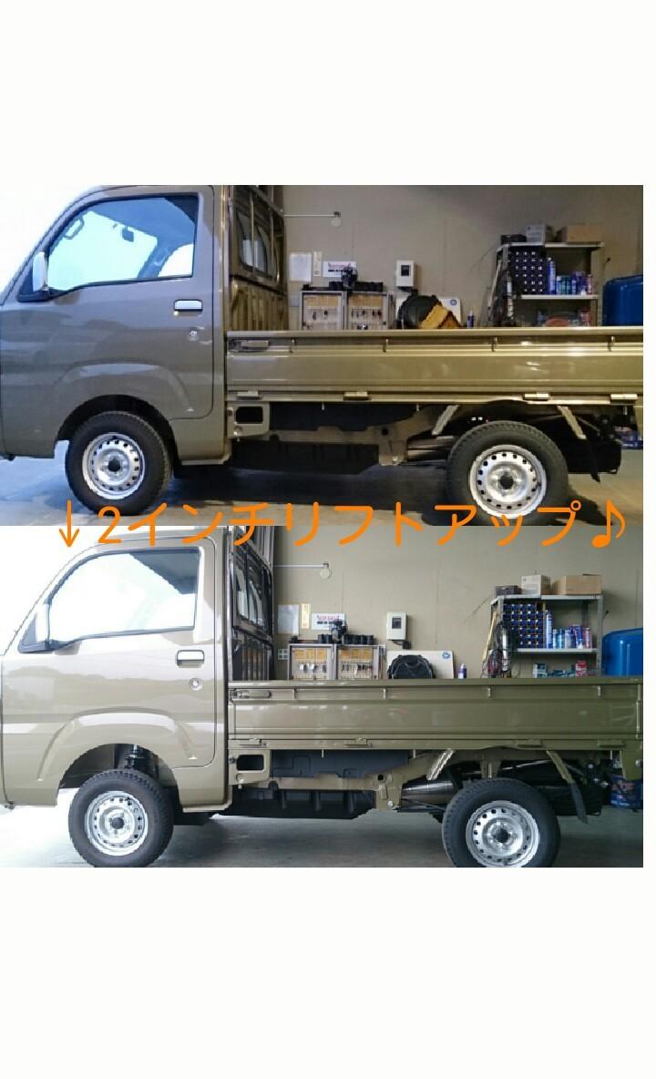 ☆ハイゼットトラック リフトアップ 展示車完成((㊤´ё`㊤))♪ノノ_c0213517_13315741.jpg