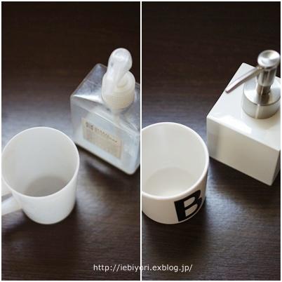"「IEbiyori」mkさんの""すっきりキレイ""を保つ洗面台収納&シンプルなもの選びのコツ!_d0350330_18164297.jpg"