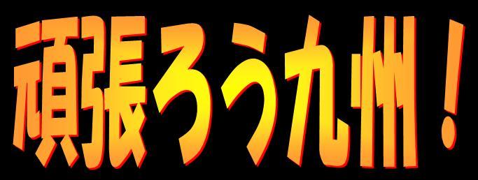 f0056935_19542965.jpg