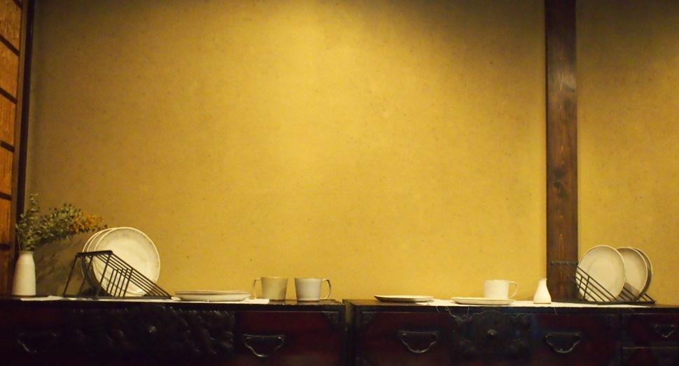 今月のヨガと夜カフェのお知らせ_b0237338_23475798.jpg