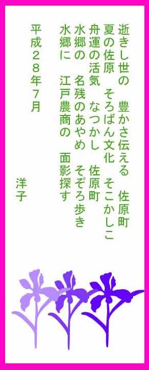 d0011955_13184515.jpg