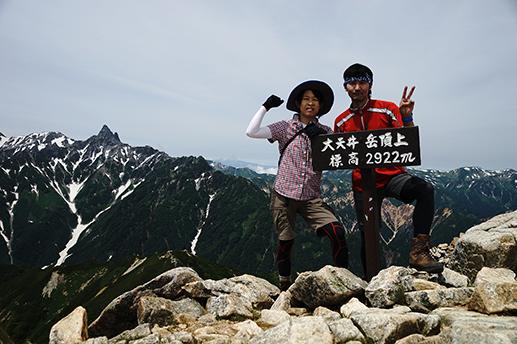 行くぜ、大天井岳!インディアン・ランチへの道 _f0016656_2303832.jpg