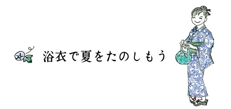 f0264759_20384893.jpg