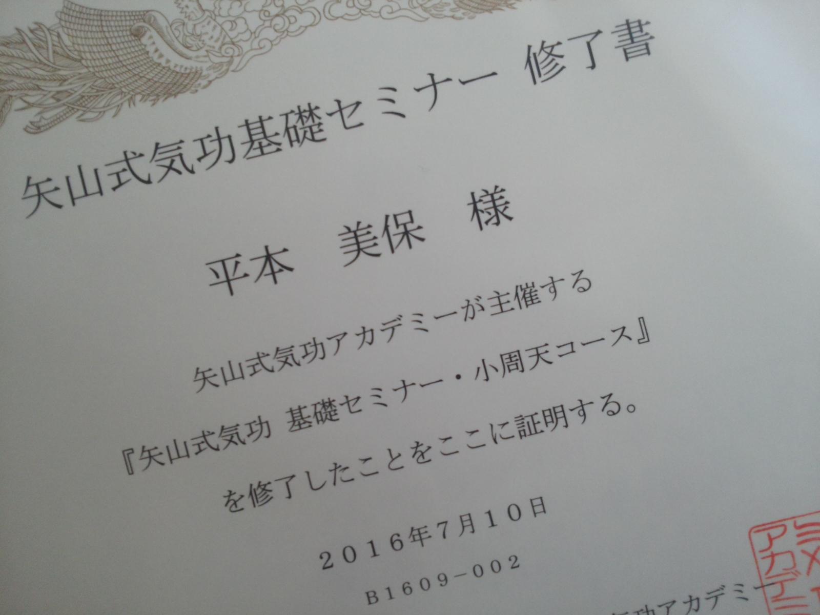 f0248161_8522811.jpg