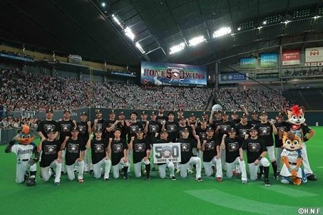 日本ハム奇跡連発14連勝、そして選挙_d0183174_09314794.jpg