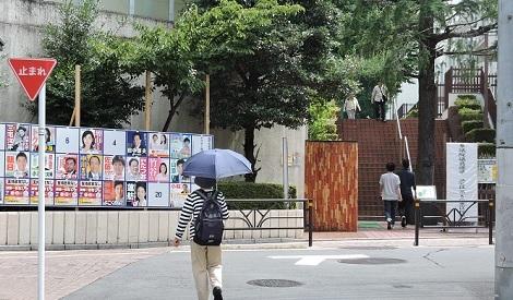 日本ハム奇跡連発14連勝、そして選挙_d0183174_09315542.jpg