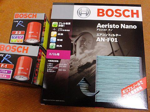 BHレガシィ エアコン&オイルフィルタ 買ってきた_e0146484_21314887.jpg