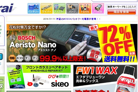 BHレガシィ エアコン&オイルフィルタ 買ってきた_e0146484_2146642.jpg