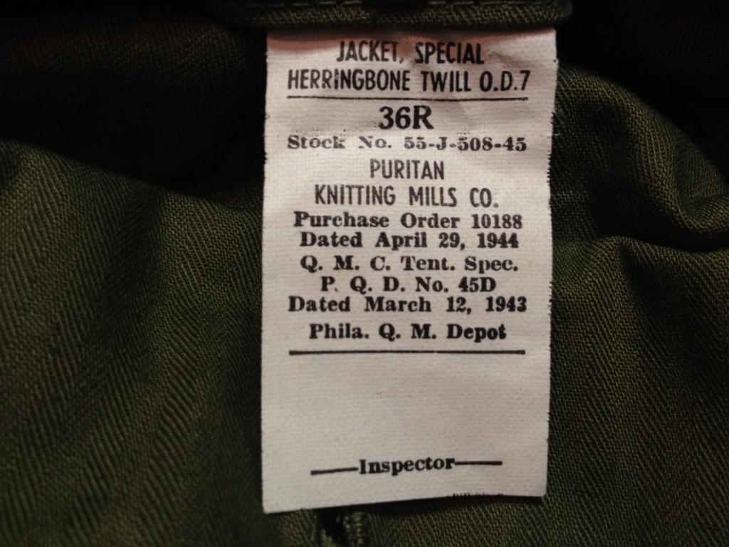 神戸店7/13(水)ヴィンテージ&スーペリア入荷!#6 US.ArmyMetal Button Chino Trousers!!!(T.W.神戸店)_c0078587_151263.jpg