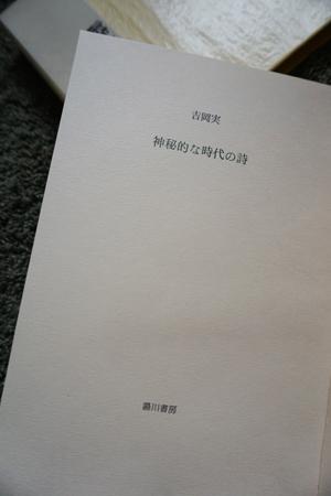 f0307792_20253187.jpg