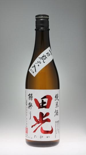 田光 純米酒 一回瓶火入[早川酒造]_f0138598_2114271.jpg