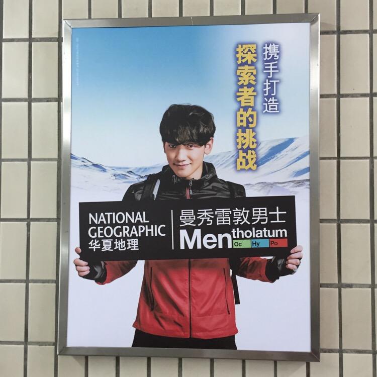 Rain 中国ドラマ 撮影風景_c0047605_87599.jpg