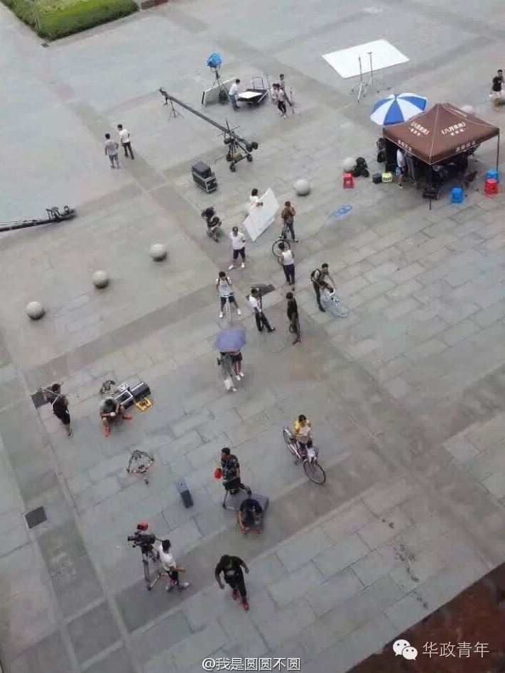 Rain 中国ドラマ 撮影風景_c0047605_88634.jpg