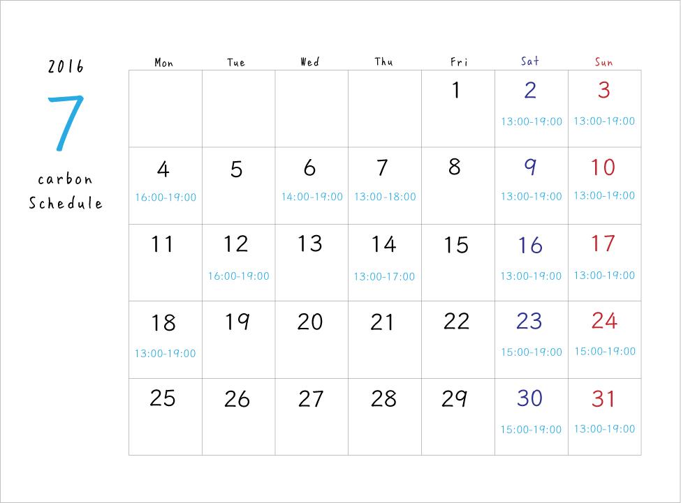 7月の営業日。_f0190816_1253594.jpg