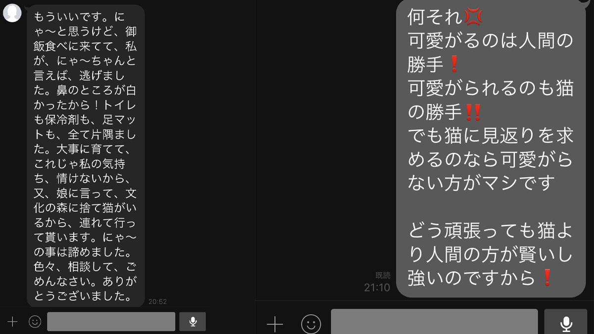 b0286226_22415043.jpg