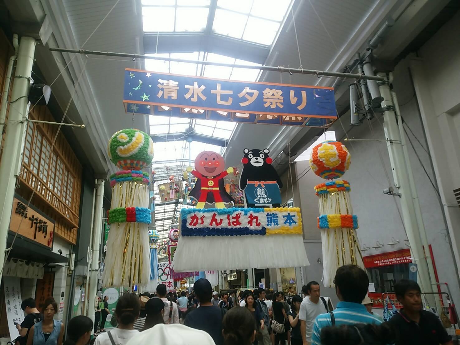 七夕in清水銀座駅前_f0129627_17482230.jpg