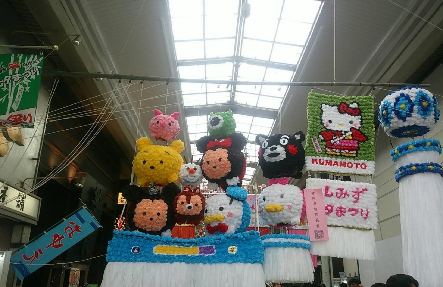 七夕in清水銀座駅前_f0129627_1749163.jpg
