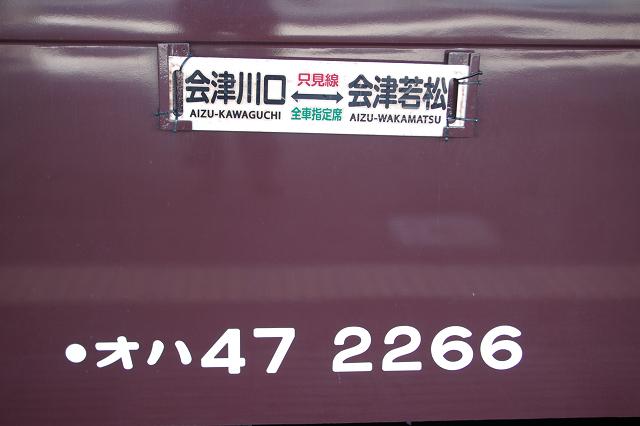 b0283432_22383615.jpg