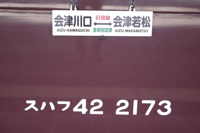 b0283432_2239740.jpg
