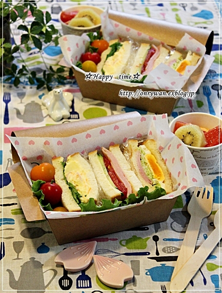 自家製ラウンドパンでサンドイッチ弁当♪_f0348032_18305537.jpg