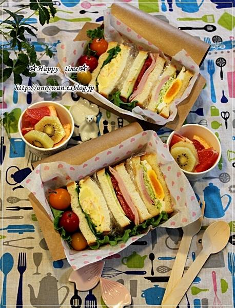 自家製ラウンドパンでサンドイッチ弁当♪_f0348032_18310553.jpg