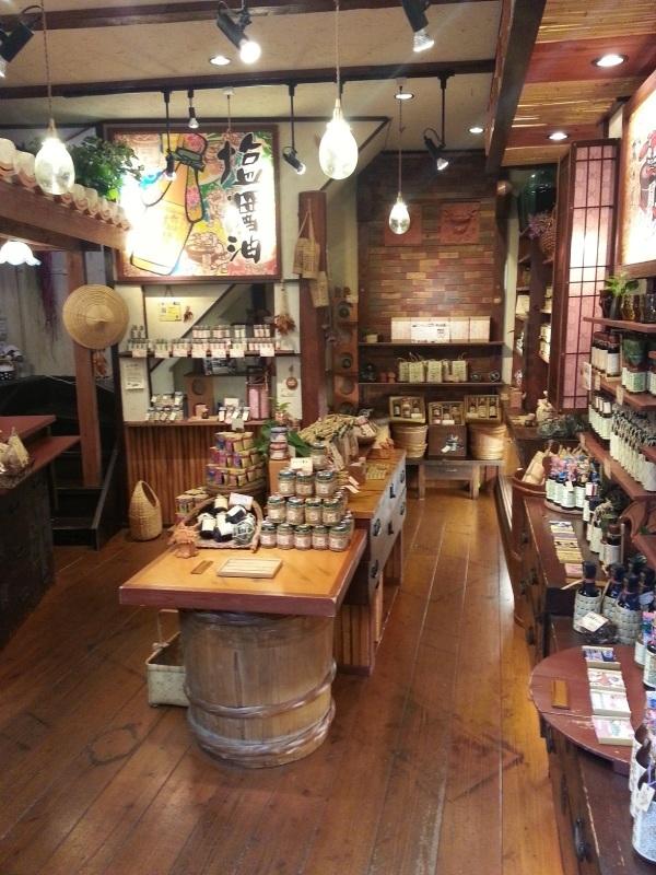沖縄姉妹店のご紹介_c0357333_19471138.jpg