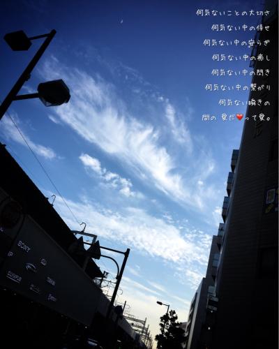 f0223361_23040258.jpg