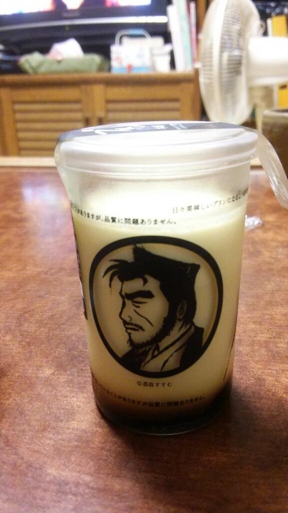 北海道  グルメ!!_d0202264_16094344.jpg