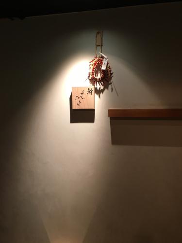 ミシュラン3つ星⭐️鮨 よしたけ_c0151965_22105331.jpg