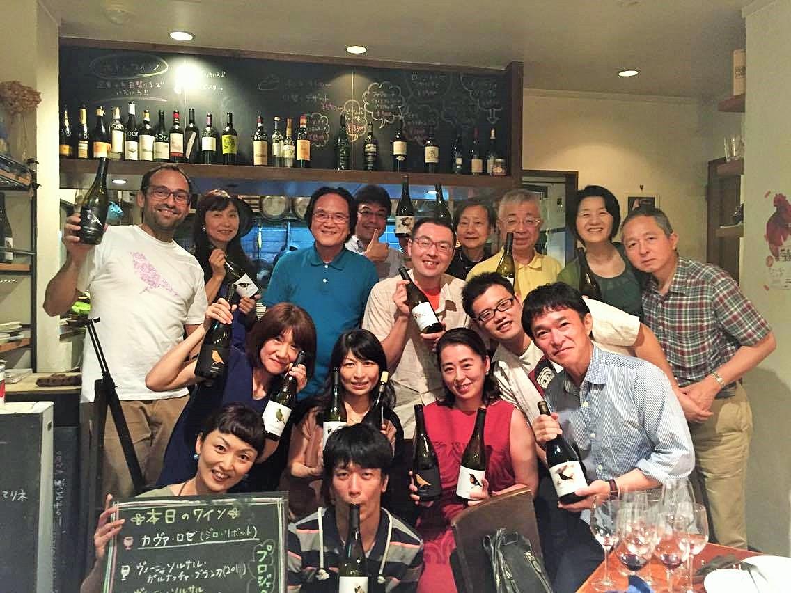 サヴィのワイン♡ソルサル!!!_e0252173_22275436.jpg