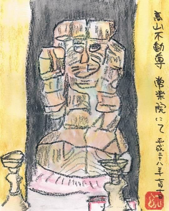 関八州見晴台(2)_e0232277_11391063.jpg