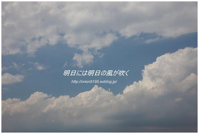 f0361079_16462484.jpg