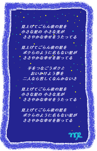 a0287486_8285056.png