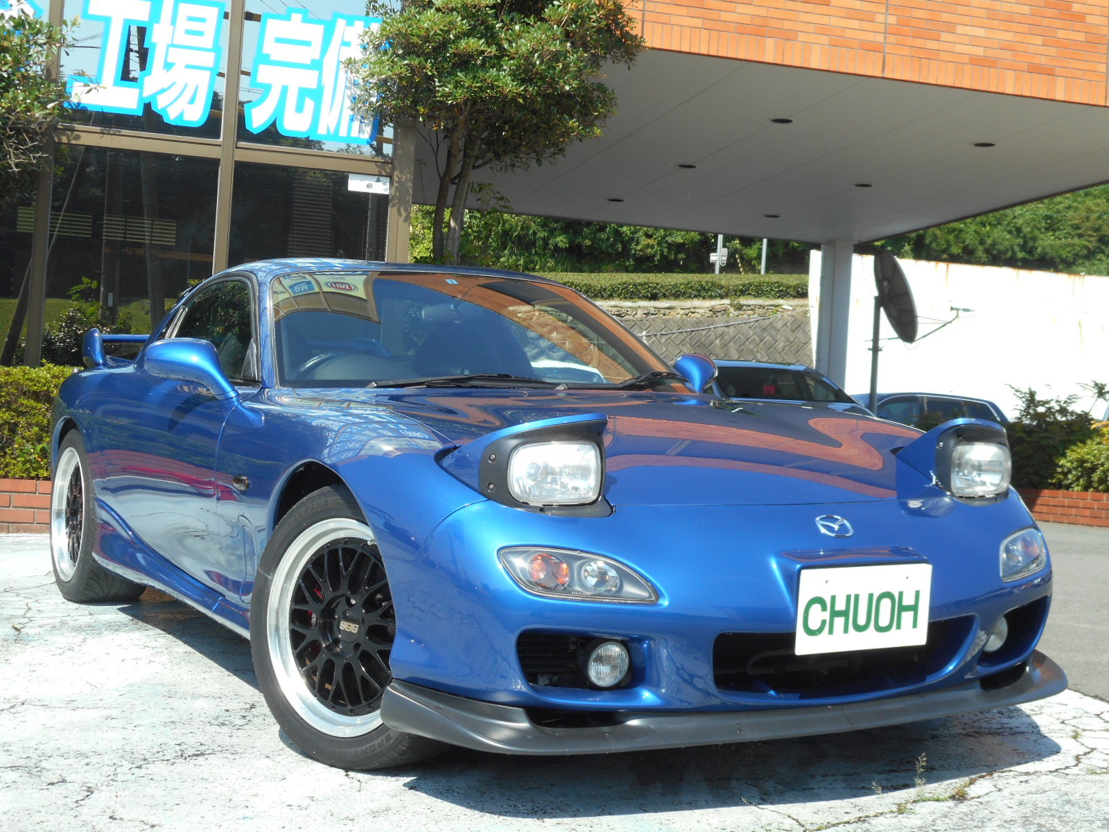 特選車ご紹介:マツダ RX-7_c0267693_10443926.jpg
