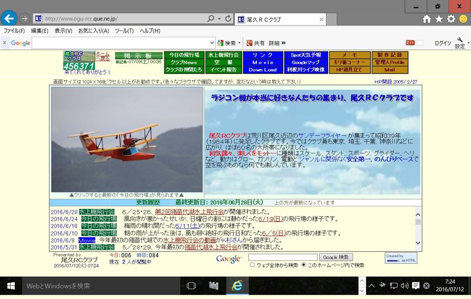 a0141004_10532551.jpg